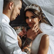 Svatební fotograf Danila Danilov (DanilaDanilov). Fotografie z 09.09.2018