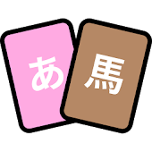 FlashyCards - Learn Japanese!