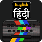 English To Hindi Keyboard Android APK Download Free By Abstract Algo Logics