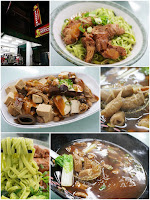 常發養生蔬菜排骨麵-義華創始店