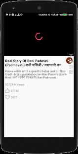 Real Story of Padmavati - náhled