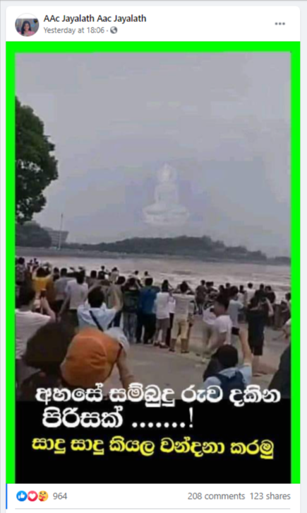D:\AAA -Fact Checking\Completed\AAA-Publish\Sinhala\2021\Buddha Image on Beach\ed54ee93-973c-4ef5-8666-b89d5bcc3ebb.png