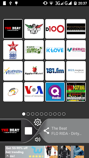 Radio Norge - Internet radio