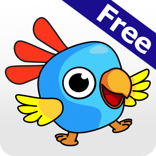 Counting Parrots 1 無料 教育 LOGO-玩APPs