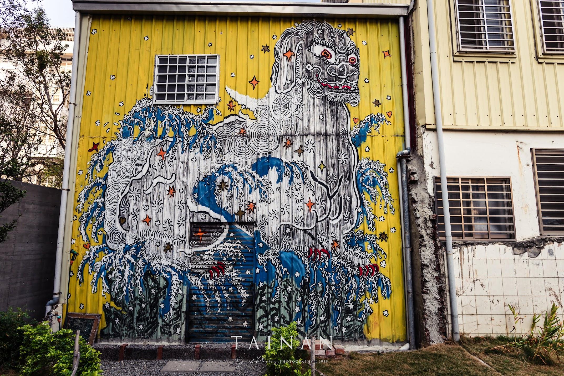 藍晒圖文創園區隨處可見大片的塗鴉牆面,非常具有震撼力。