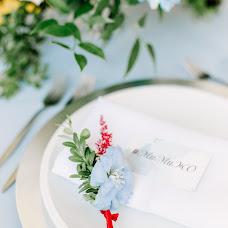 Wedding photographer Marina Bushmakina (bushmakinaphoto). Photo of 15.04.2018