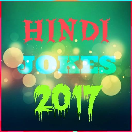 Hindi Jokes 2017 (app)