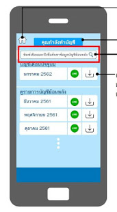 App papamooban APK for Windows Phone