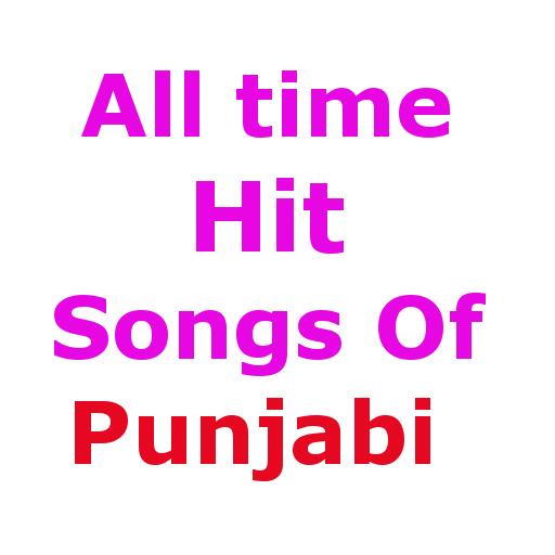 Punjabi Hit Video and Cultural Songs community