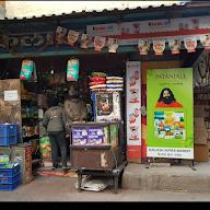 Kailash Super Market photo 4