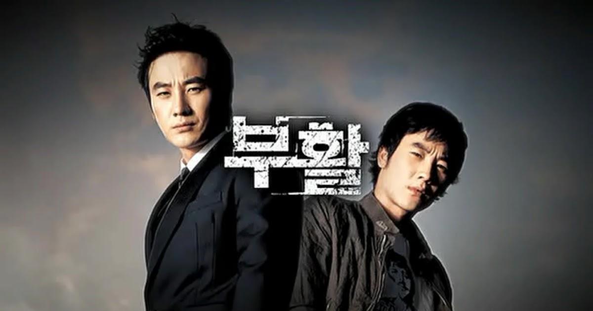 Taiwan Drama Revenge