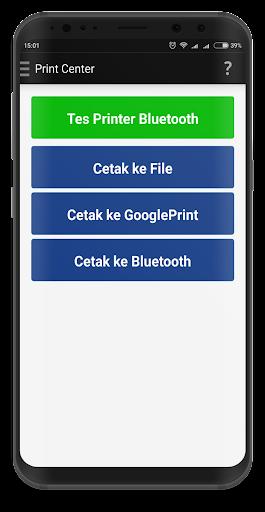 mobileTopup  screenshots 6