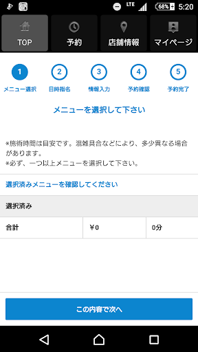 u7f8eu5bb9u5ba4 THE OSCAR For Beauty LUVS 1.0.0 Windows u7528 2