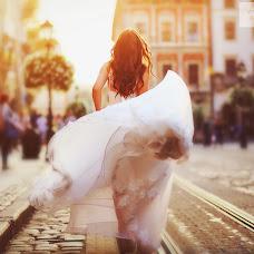 Wedding photographer Vasiliy Kindrat (Kindrat). Photo of 16.09.2014
