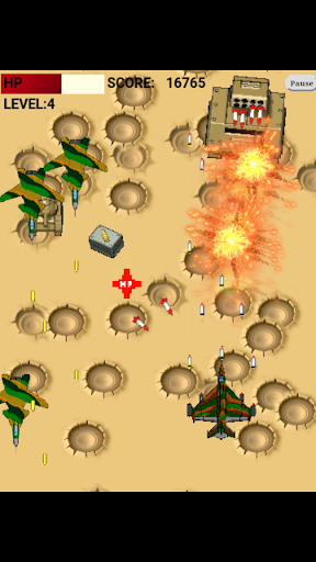 飛行機戦争ゲーム