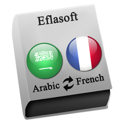 Arabic - French APK Cracked Download