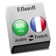 Arabic - French