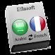 Arabic - French