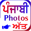 Att Punjabi Photos And Videos icon