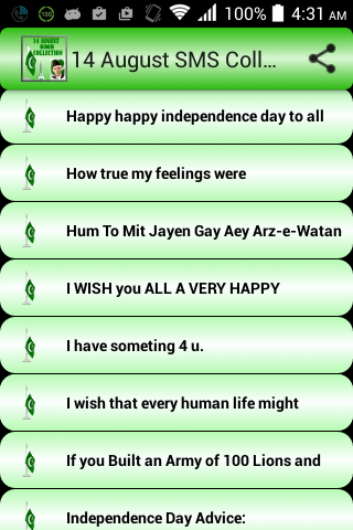 14 August SMS Collection