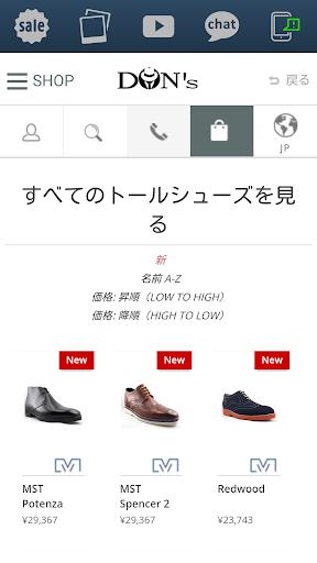 Don's Footwear 日本
