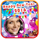 Happy New Year Frames 2016