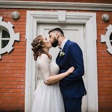 Wedding photographer Ekaterina Duchinskaya (Duchinskaya). Photo of 04.09.2016