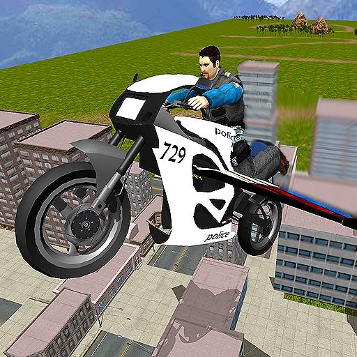 警方飛行模擬器自行車 模擬 App LOGO-APP試玩