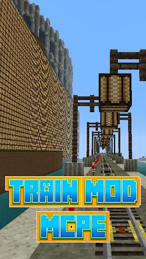 MCPE`のためのModを訓練