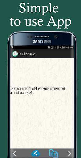 2019 Whats Status Latest 2.0 screenshots 7