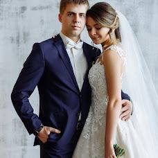 Wedding photographer Aleksandra Zhuzhakina (auzhakina51). Photo of 02.05.2018