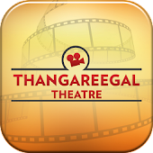 Thangareegal Theatre
