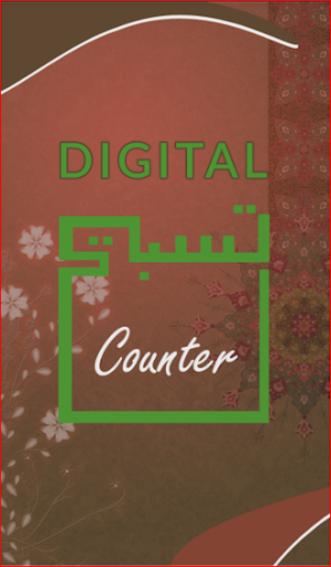 Tasbeeh Counter