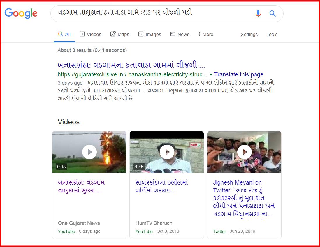 screenshot-www.google.co.in-2019.09.17-19_39_54.png