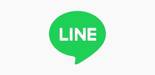 line lite free calls