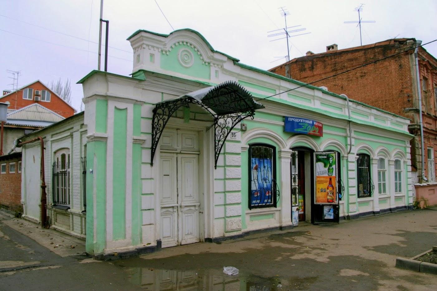 https://sites.google.com/site/istoriceskijtaganrog/cehova-ulica/dom-95