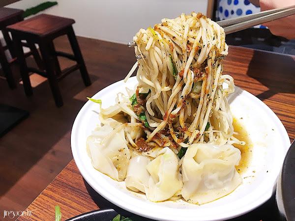 饗麵蔬食(素食)
