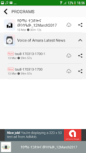 Voice of Amara Radio- screenshot thumbnail