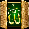🕌 Allah Door Lock Screen 🕌 icon