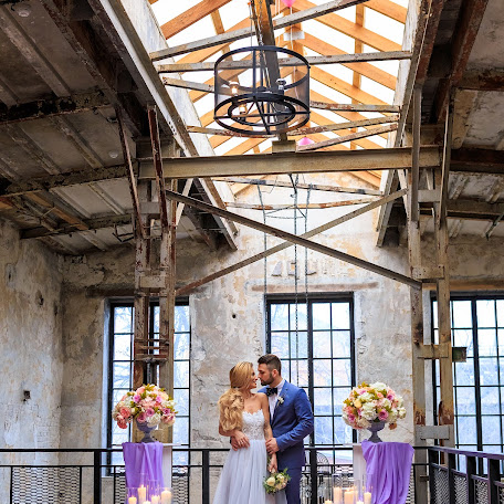 Wedding photographer Marina Ivankova (MarinaIvankova). Photo of 28.05.2017