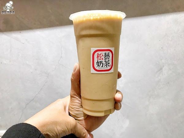 松藝奶茶 Sungyi Milk Tea