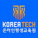 e-koreatech