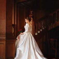 Wedding photographer Ross Yaroslava (Rosslava). Photo of 15.01.2017