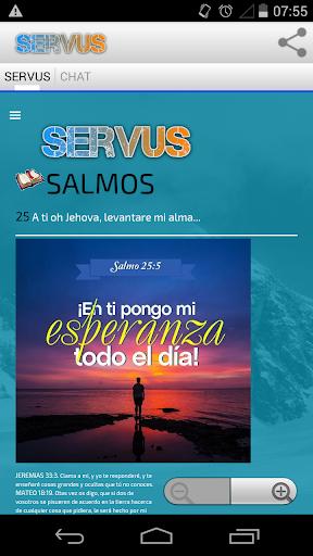 玩通訊App|SERVUS免費|APP試玩