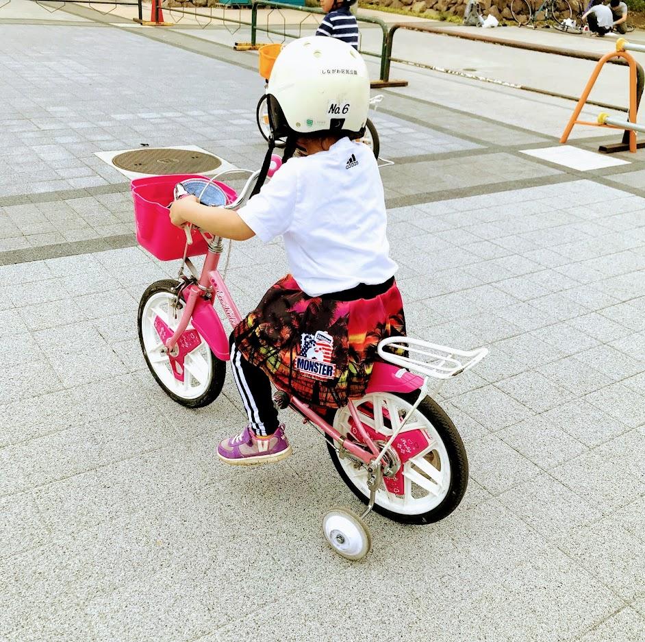 自転車体験