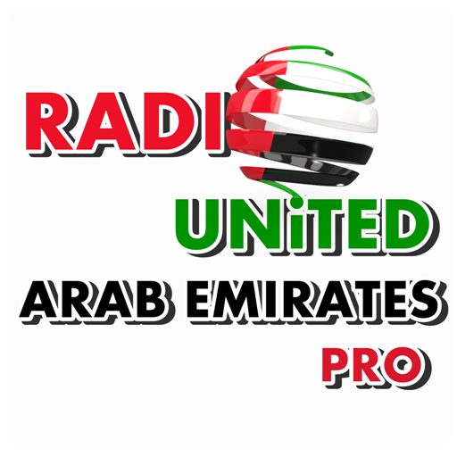 Radio United Arab Emirates Pro