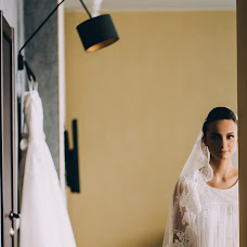 Wedding photographer Katerina Bessonova (bessonovak). Photo of 08.11.2018