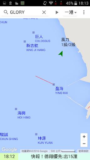 高雄港海域船舶海圖及海氣象即時動態|玩交通運輸App免費|玩APPs
