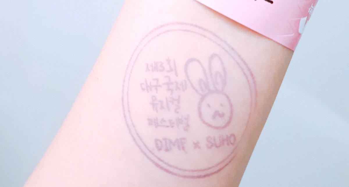 junmyeon bunny 1