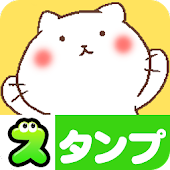 Nyanko Stickers Free